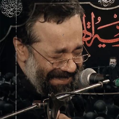 دانلود نوحه از محمود کریمی گلی گم کرده ام میجویم اورا