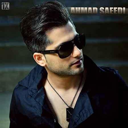 دانلود آهنگ احمد سعیدی چه زود