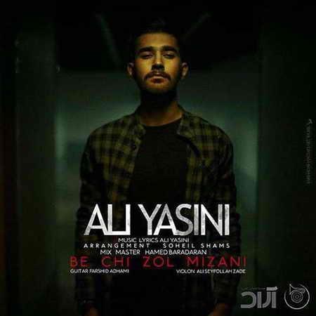 دانلود آهنگ جدید علی یاسینی به چی زل میزنی