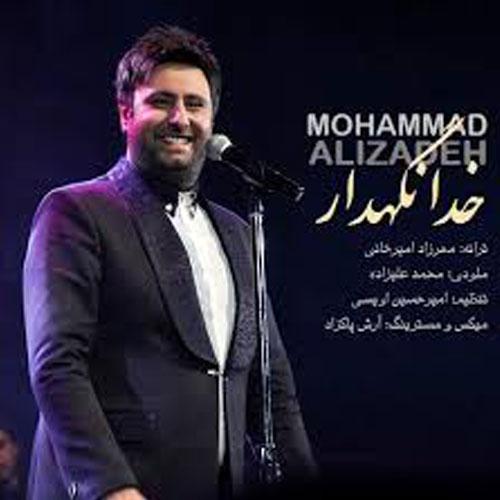 دانلود آهنگ محمد علیزاده خدانگهدار
