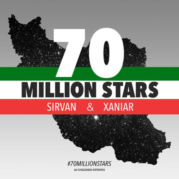 دانلود آهنگ سیروان خسروی هفتاد میلیون ستاره