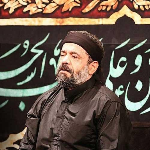 دانلود نوحه احلی من العسل حاج محمود کریمی