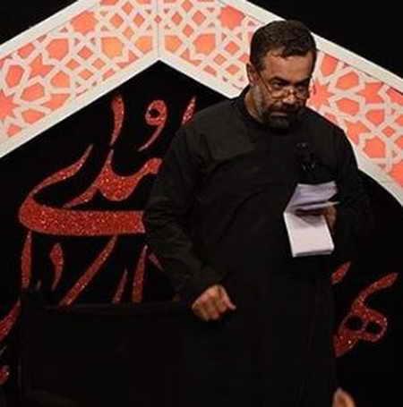دانلود نوحه بابا نگو خواب میدیدم از محمود کریمی