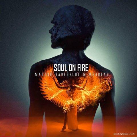 دانلود آهنگ مسعود صادقلو روح در آتش